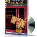 Chinese ELI Graded Readers – Welcome to Beijing + CD