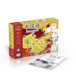 Jeu en Chinois – Travelling in China – 中国游 – Zhōngguó yóu